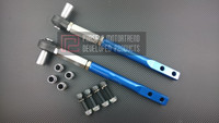 P2M - NISSAN 240SX S14 OFFSET TENSION RODS