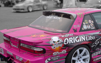 Origin Lab V 2 Roof Wing Nissan Silvia/240sx Coupe 89-94