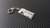 Nissan 240SX KA24DE DOHC Keychain