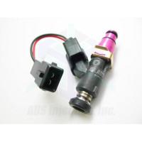 AUS Injectors Nissan KA24E S13, 240sx (pick size)