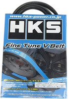 HKS - SR20DET Belt Set Main / PS / AC