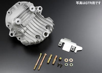 GReddy Front Diff Cover for RB26DETT 14520402