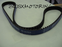 Greddy Timing Belt for CA18DET 13524502