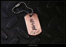 Bushido Copper Tag, Personalized