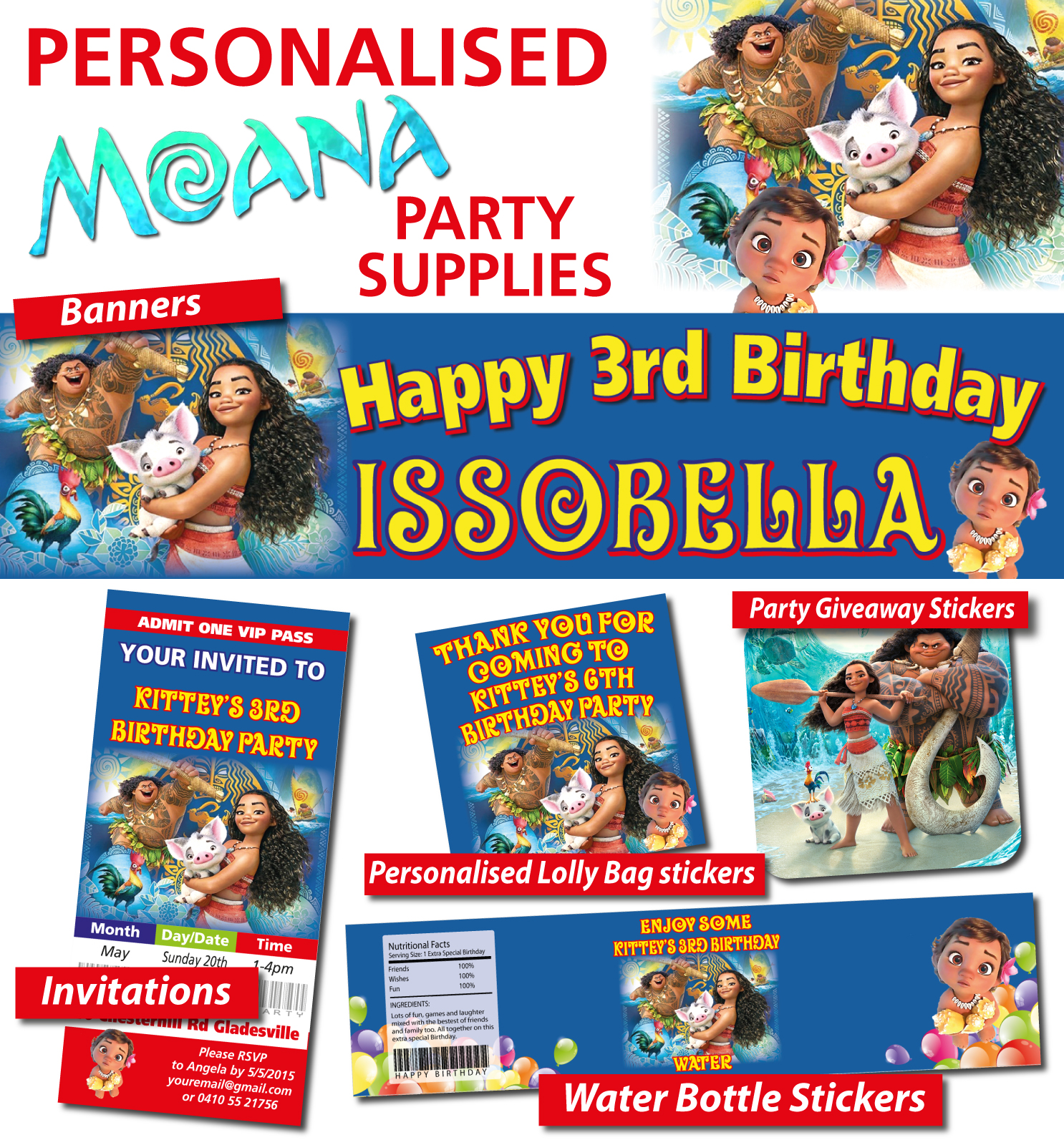 moana-party-ebay.jpg