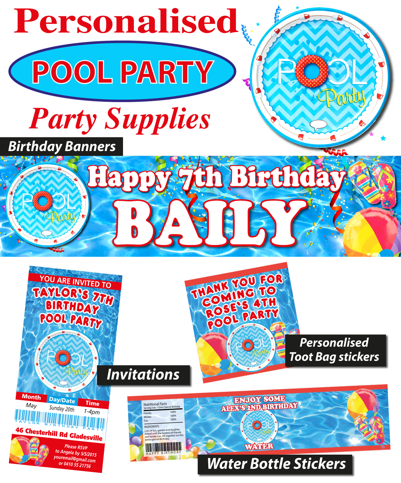 pool-party-ebay.jpg