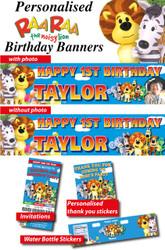 Personalised Raa Raa The Noisy Lion Birthday Party Supplies