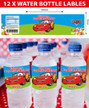 Cars Lightning McQueen Birthday Party Water Bottle Labels