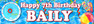 Personalised Pool Party Birthday Party Banners