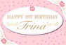 Personalised Elegant Pink and Gold Birthday Party Banner Backdrop