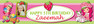 Personalised Strawberry Shortcake Birthday Party Banner with photo