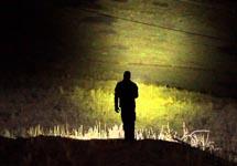 Fenix flashlight reputation