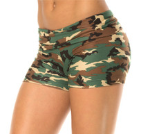 Camouflage Rolldown Shorts - Custom