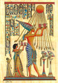 Aknaton sacrifices to Aten the Sun-disk Papyrus
