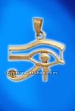 18k Gold Egyptian Pendants