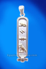 Egyptian Jewelry Silver Cartouche