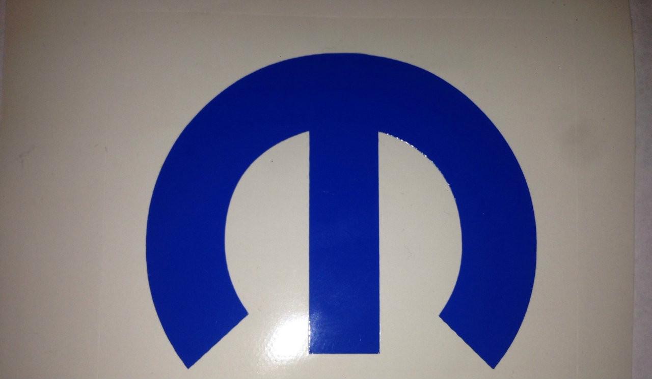 Mopar Logo Decal 10 Quot Mrmoparts