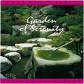Garden of Serenity - CD