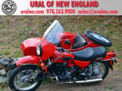 "2013 Ural Tourist ""Red October"" Custom"
