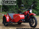 "2010 Ural ""Red October"" Limited Edition (One of the 26 Bikes)"