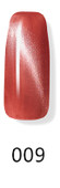 Cateye 3D Gel Polish .5oz - Color #009