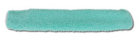 "Mint Green Microfiber Dust Cover 20""  for  Flex-Wand"