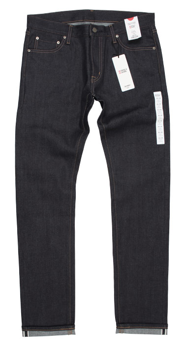 Uniqlo skinny straight jeans