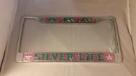 Alpha Kappa Alpha Silver Life License Plate Frame- Pink/Green