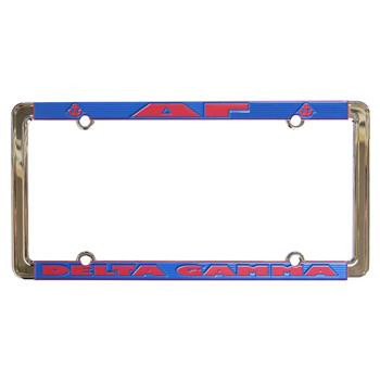 Delta Gamma Sorority License Plate Frame Brothers And Sisters