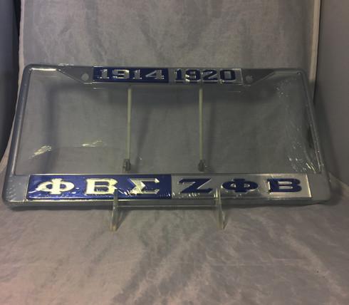 Phi Beta Sigma/Zeta Phi Beta Split License Plate Frame