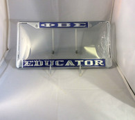 Phi Beta Sigma Fraternity Educator Blue/Silver License Plate Frame