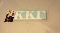 Kappa Kappa Gamma Sorority White Car Letters