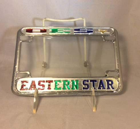 Order Of The Eastern Star Oes Motorcycle License Plate