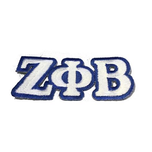 Zeta Phi Beta Sorority Connected Letter Set-White