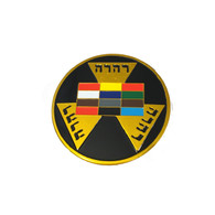 Mason Masonic Past High Priest Car Emblem