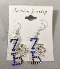 Zeta Phi Beta Sorority Stacked Earrings