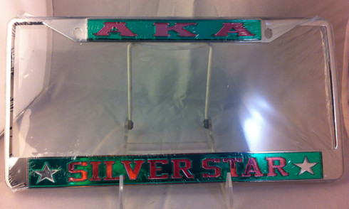 Alpha Kappa Alpha Quot Silver Star Quot License Plate Frame