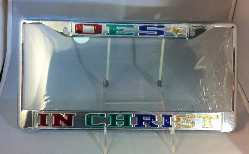 Order of the Eastern Star OES In Christ License Plate Frame