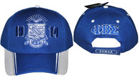 Phi Beta Sigma Fraternity Two-Tone Hat-Blue