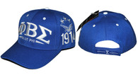 "Phi Beta Sigma Fraternity ""Blue Phi"" Hat- Blue"