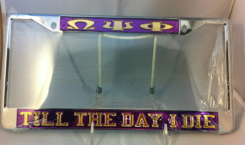 Omega Psi Phi Fraternity Quot Till The Day I Die Quot License