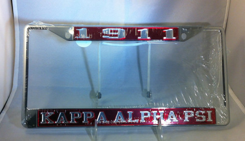 Crimson background with silver letters