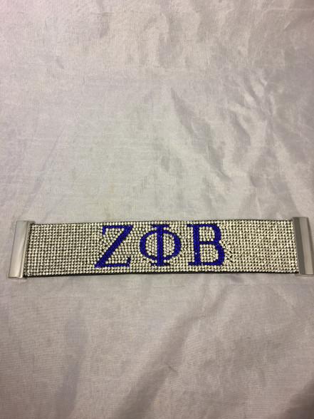 Zeta Phi Beta Sorority Bling Bracelet- Silver