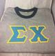 Sigma Chi Fraternity Ringer T-shirt