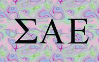 Sigma Alpha Epsilon SAE Fraternity Flag- Black Light
