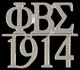 Phi Beta Sigma Fraternity Chapter Bar Lapel Pin-Silver
