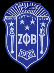 Zeta Phi Beta Sorority Emblem- 5 Inches