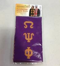 Omega Psi Phi Fraternity Kente Graduation Stole- Purple