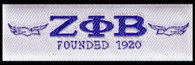 Zeta Phi Beta Emblem- Small