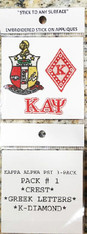 Kappa Alpha Psi Fraternity Peel and Stick Patches- Pack #1